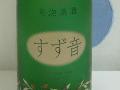 すず音 2004/08/27-1