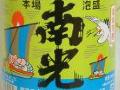 今日の泡盛 2004/12/01-2