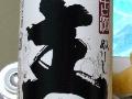 今日の泡盛 2005/05/04-1