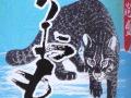 今日の泡盛 2005/05/13-1